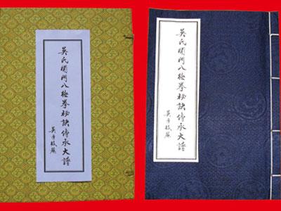 宣纸印刷 古籍印刷 家谱印刷 河北东光宣纸古籍印刷